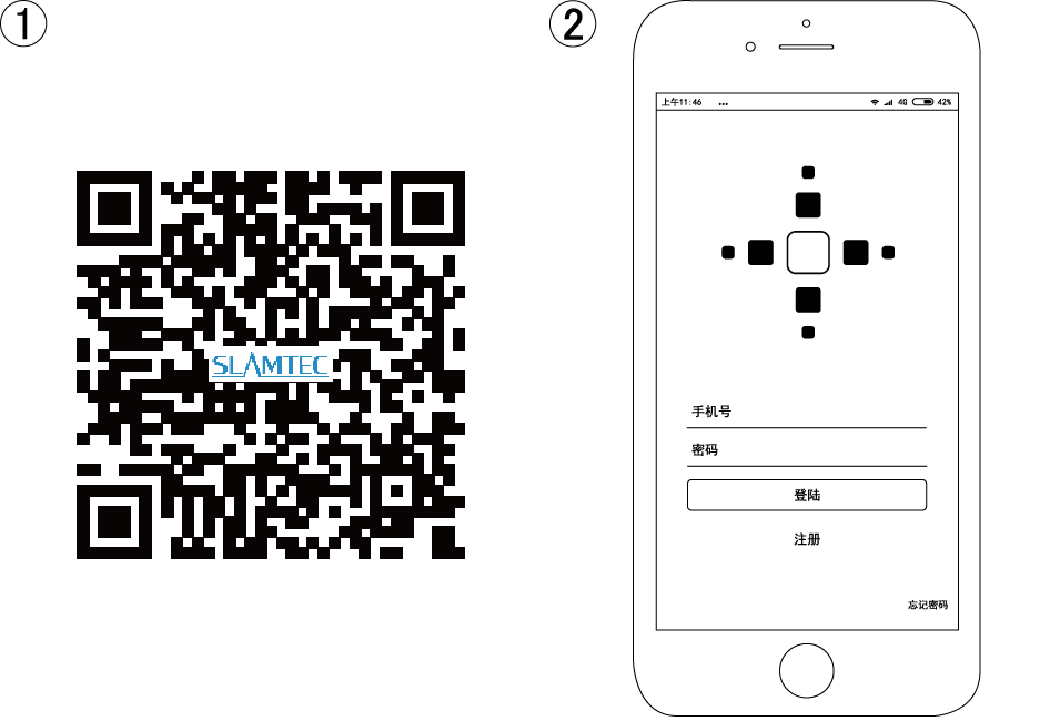 SDP Mini手机app.png